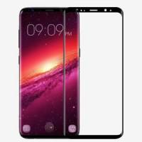 Zaštitno staklo 6D Samsung S8